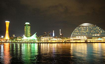 Kobe tem elevadas taxas de expectativa de vida e alfabetização quase 100%/Foto: veroyama